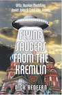 Book: Flying Saucers from the Kremlin